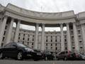 В этом году в Киеве откроются посольства ОАЭ и Катара