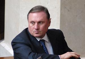 Парламентское большинство может провести выездное заседание