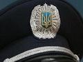 В Николаевской области сбежал заключенный-россиянин