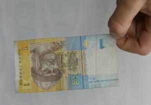 Курс валют кременчук