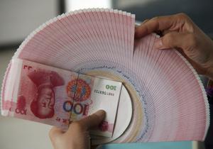 Валютный курс юаня
