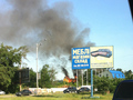 Пожар под Киевом локализован, 32 человека эвакуированы