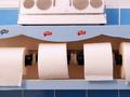 В Венесуэле выпустили приложение для поиска туалетной бумаги