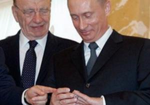 Путина обвинили в краже