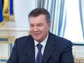 Янукович назначил лидерам парламентских фракций встречу