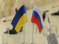 16% россиян считают Украину союзником России, 11% - врагом