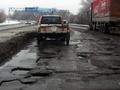 Капитальный ремонт украинского