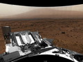 NASA создало из снимков Кьюриосити панораму Марса