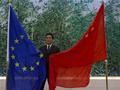 Китай ввел штрафные пошлины на импорт химикатов из ЕС