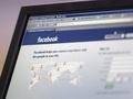 Facebook уличили в несанкционированном сборе личных данных пользователей