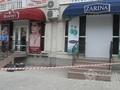 Перестрелка в Севастополе: охранник ювелирного магазина застрелил своего коллегу из супермаркета