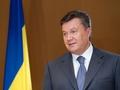Янукович поздравил Охендовского с избранием на должность главы ЦИК