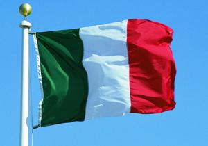 В Харькове открывается визовый центр Италии