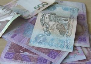 Украина попала в Топ-10 стран, которым угрожает дефолт