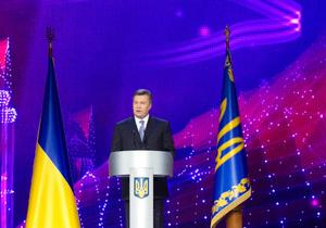 Новини України - Політичні новини - Янукович назвав Київську Русь Української