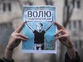 Ультрас Динамо завтра проведут митинг в поддержку семьи Павличенко