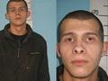 В Харьковской области из исправительного центра сбежал осужденный за кражу