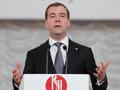 Россия готова возобновить отношения с Грузией, но ставит условия