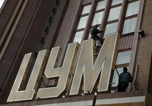фото:.img.com.ua