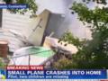 Самолетом, упавшим на жилые дома в Коннектикуте, управлял бывший топ-менеджер Microsoft