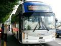 Южнокорейцы запустили электроавтобус, заряжающийся от трассы