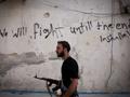 События в Сирии это новая