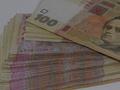 Каждый пятый украинец за последний год давал взятку - исследование