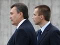 Публікації у ЗМІ змусили компанію сина Януковича спростувати зв'язок з елітними донецькими готелями