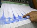 В Гватемале произошло сильное землетрясение магнитудой 6,5