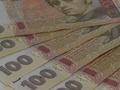 В Винницкой области предприятие присвоило более полумиллиона гривен из госбюджета