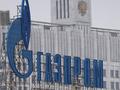 Газпром має намір влити півмільярда доларів у будівництво офісу в Мінську