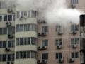 Держстат повідомляє про скорочення темпів будівництва в Україні в січні-серпні