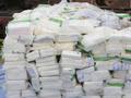 На борту самолета из Каракаса французская полиция обнаружила более тонны кокаина