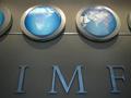 МВФ вряд ли смягчит условия предоставления Украине кредита даже после подписания соглашения с ЕС - ЗН