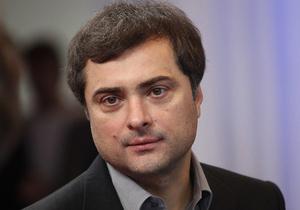 Суркову предлагали курировать внешнеполитические вопросы в Кремле, но он отказался - Иванов