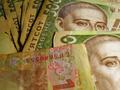 Украина должна выплатить МВФ к концу ноября $2,7 миллиарда - Fitch