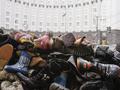 Прекратите геноцид. У стен Кабмина прошла акция в поддержку ВИЧ-позитивных украинцев
