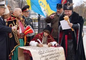 Хану Кремлевскому и всего Союза Мутного: Украинские националисты написали письмо Путину