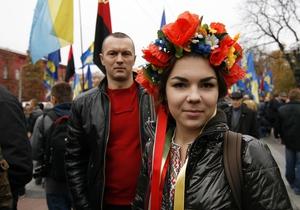 Милиция Донбасса занялась нападением на активистов, ехавших на марш УПА