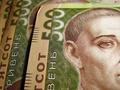 В Черкасской области строители дорог присвоили почти миллион гривен