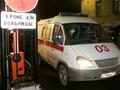 Взрыв автобуса в России: число жертв увеличилось до шести, рассматривается версия теракта