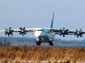 Прибыль всемирно известного украинского самолетостроителя обрушилась на 40%