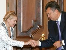Тимошенко и Янукович будут сегодня выяснять отношения