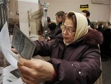 Общество: В Житомирской области разработали механизм выплаты вкладов