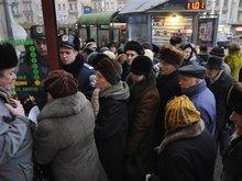 Общество: Житомирская милиция предупреждает вкладчиков Сбербанка о карманниках