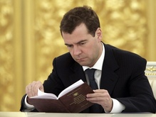 Медведева официально объявили президентом