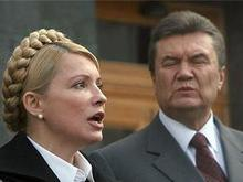 Политика: Янукович резко критикует 100 дней Тимошенко