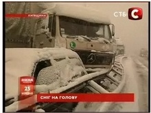 Происшествия: На трассе Житомир - Киев столкнулись 30 автомобилей