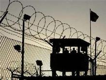 Тюрьма В.Централ.