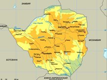 Курс валюты зимбабве